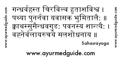Gandharavahastadi kashaya