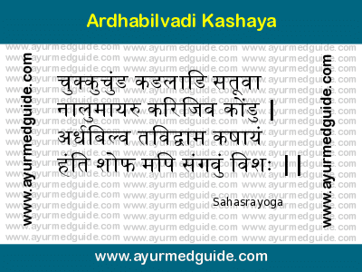 Ardhabilvadi Kashaya