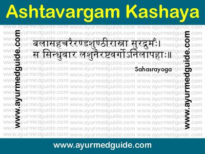 Ashtavargam Kashaya