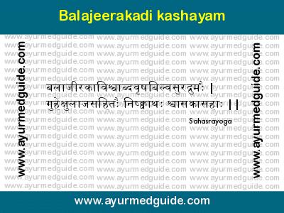 Balajeerakadi Kashaya