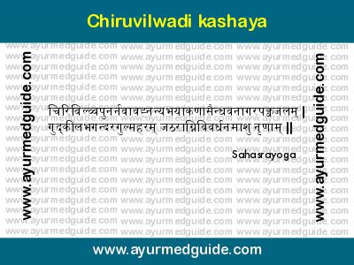 Chiruvilwadi kashaya