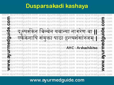 Dusparshakadi Kashaya