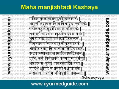 Maha manjishtadi Kashaya