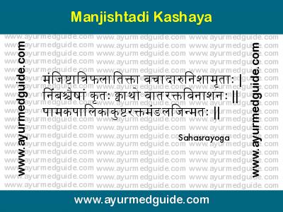 Manjishtadi Kashaya