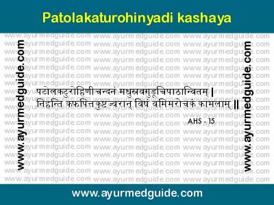 Patolakaturohinyadi Kashaya