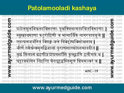 Patolamooladi kashaya