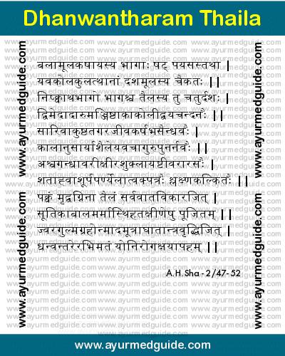Dhanwantharam Thaila