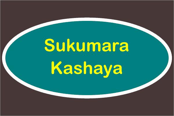 Sukumara Kashaya