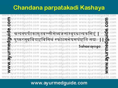 Chandana parpatakadi Kashaya