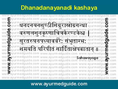 Dhanadanayanadi kashaya