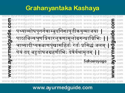 Grahanyantaka Kashaya