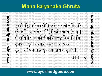 Maha kalyanaka Ghruta