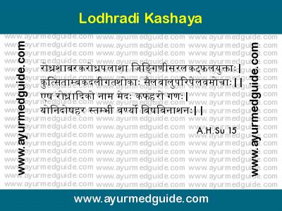 Lodhradi Kashaya