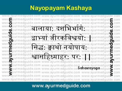 nayopayam-kashaya