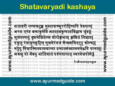 shatavaryadi-kashaya