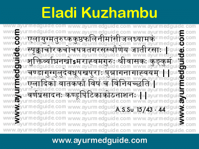Eladi Kuzhambu