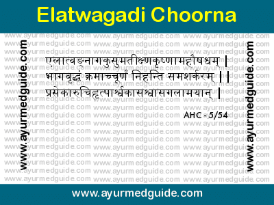 Elatwagadi Choorna