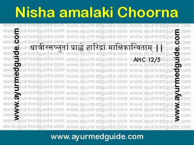 Nisha amalaki Choorna