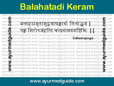 Balahatadi Keram