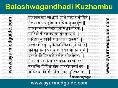 Balashwagandhadi Kuzhambu