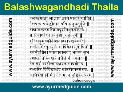 Balashwagandhadi Thaila