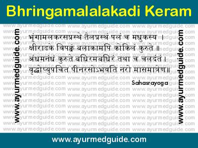 Bhringamalalakadi Keram