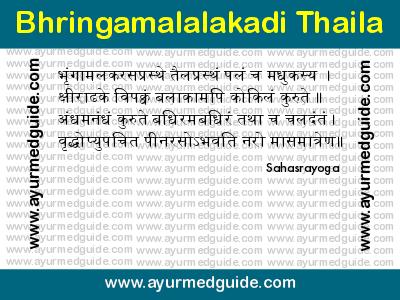 Bhringamalalakadi Thaila