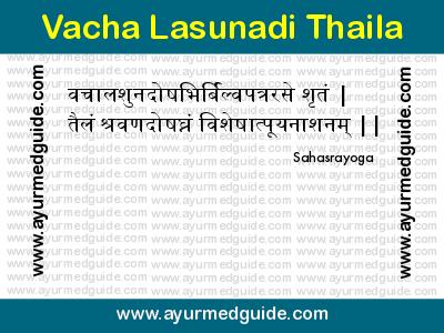 Vacha Lasunadi Thaila