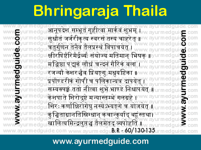 Bhringaraja Thaila