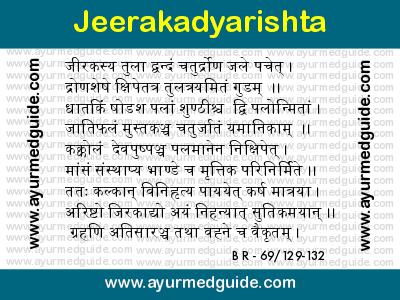 Jeerakadyarishta