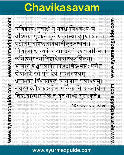 Chavikasavam