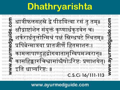 Dhathryarishta