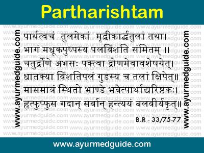 Partharishtam