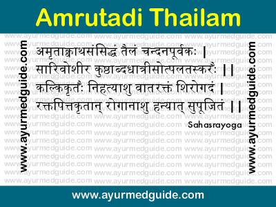 Amrutadi Thailam
