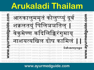 Arukaladi Thailam