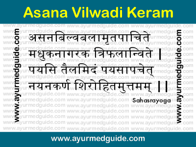 Asana Vilwadi Keram