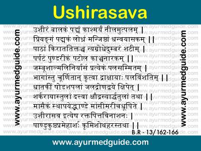 Ushirasava