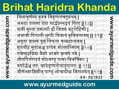 Brihat Haridra Khanda