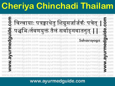Cheriya Chinchadi Thailam