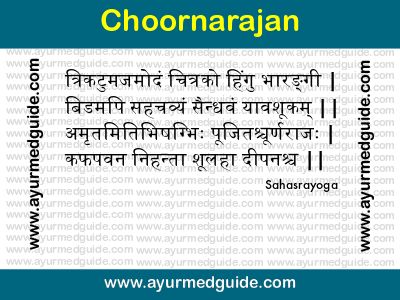 Choornarajan