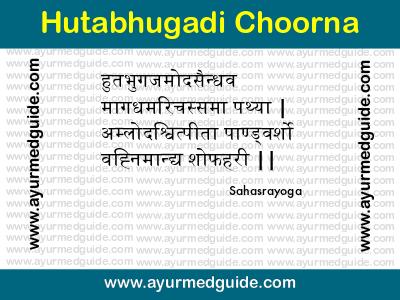 Hutabhugadi Choorna