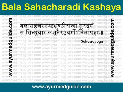 Bala Sahacharadi Kashaya