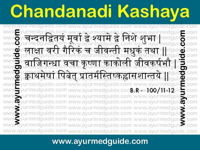 Chandanadi Kashaya