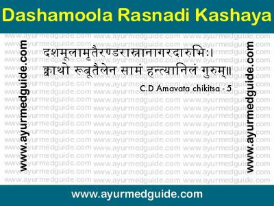Dashamoola Rasnadi Kashaya