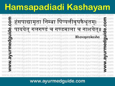 Hamsapadiadi Kashayam