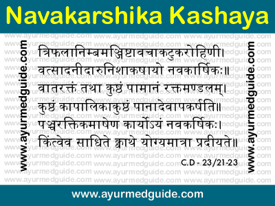 Navakarshika Kashaya