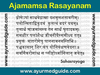 Ajamamsa Rasayanam