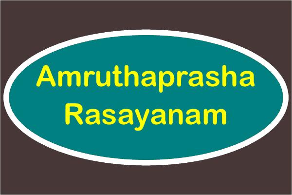 Amruthaprasha Rasayanam