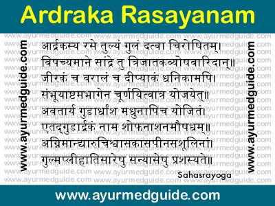 Ardraka Rasayanam