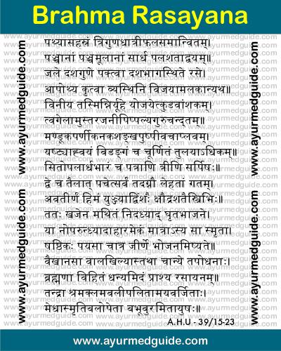 Brahma Rasayana
